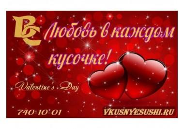 Конкурс-Репост Любовь-Морковь!