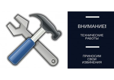 Технические работы в Приморском и Василеостровском р-не